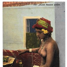 Postales: POSTAL MUJER ÁRABE DESNUDA 1910-1920S . Lote 100538595