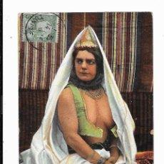Postales: POSTAL MUJER ÁRABE DESNUDA 1910-1920S MANUSCRITA Y CON SELLO. Lote 100539639