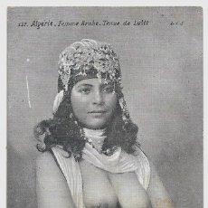 Postales: POSTAL MUJER ÁRABE DESNUDA 1910-1920S MANUSCRITA Y CON SELLO. Lote 100541967
