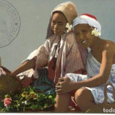 Postales: VENDEDORAS DE FLORES- TAMPÓN CIA DE CONDUCTORES SENEGALESES-MAROC-. Lote 102538071