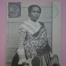 Postales: POSTAL MADAGASCAR TAMALAVE FEMME BETSIMISARAKA. Lote 105091551