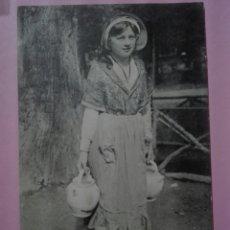 Postales: POSTAL FRANCIA 1906 JEUNE AUVERNATE. Lote 105098100