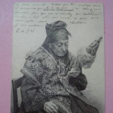 Postales: POSTAL FRANCIA 1912 HILADORA BASQUE. Lote 105098351