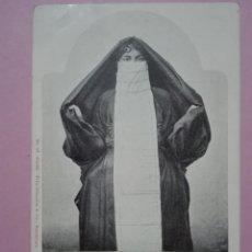 Postales: POSTAL EGIPTO FAMME COPTE. Lote 105112986
