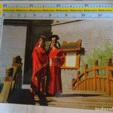 Postales: POSTAL ÉTNICA, ESCENA VIVA. TIPISMO. BODA CASAMIENTO. SUNG DISTANY VILLAGE, HONG KONG. 1257. Lote 110648611
