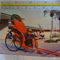 Postales: POSTAL ÉTNICA, ESCENA VIVA. TIPISMO. HOMBRE CONDUCTOR DE TAXI RICKSHAW HONG KONG. 1258. Lote 110648643