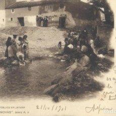 Postales: POSTAL LAVADERO PÚBLICO EN JAYENA. COL. CÁNOVAS, SERIE A, 8. 1901.. Lote 111962335