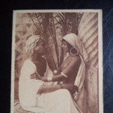 Postales: POSTAL FOTOGRAFICA.JEUNE AMOUR.L&L. Lote 112426611
