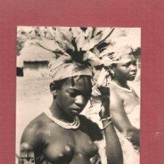 Postales: POSTAL FOTOGRAFICA ETNICA EROTICA MUJER AFRICANA , SIN ESCRIBIR, ... . . .. Lote 117059039