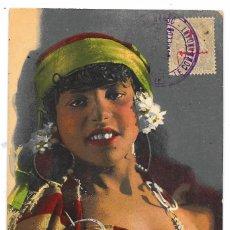 Postales: POSTCARD NUDE NAKED WOMAN AFRICA MOORISH ARAB ETHNIC C1910-1920S REAL PHOTO STAMP . Lote 118314403