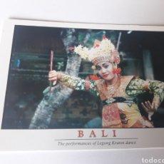 Postales: ETNICA BALI DANZA DE LEGONG KRATON. Lote 119267232