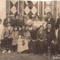 Postales: FAMILIA ESPAÑOLA . TARJETA POSTAL UNION POSTALE UNIVERSELLE. Lote 119348411