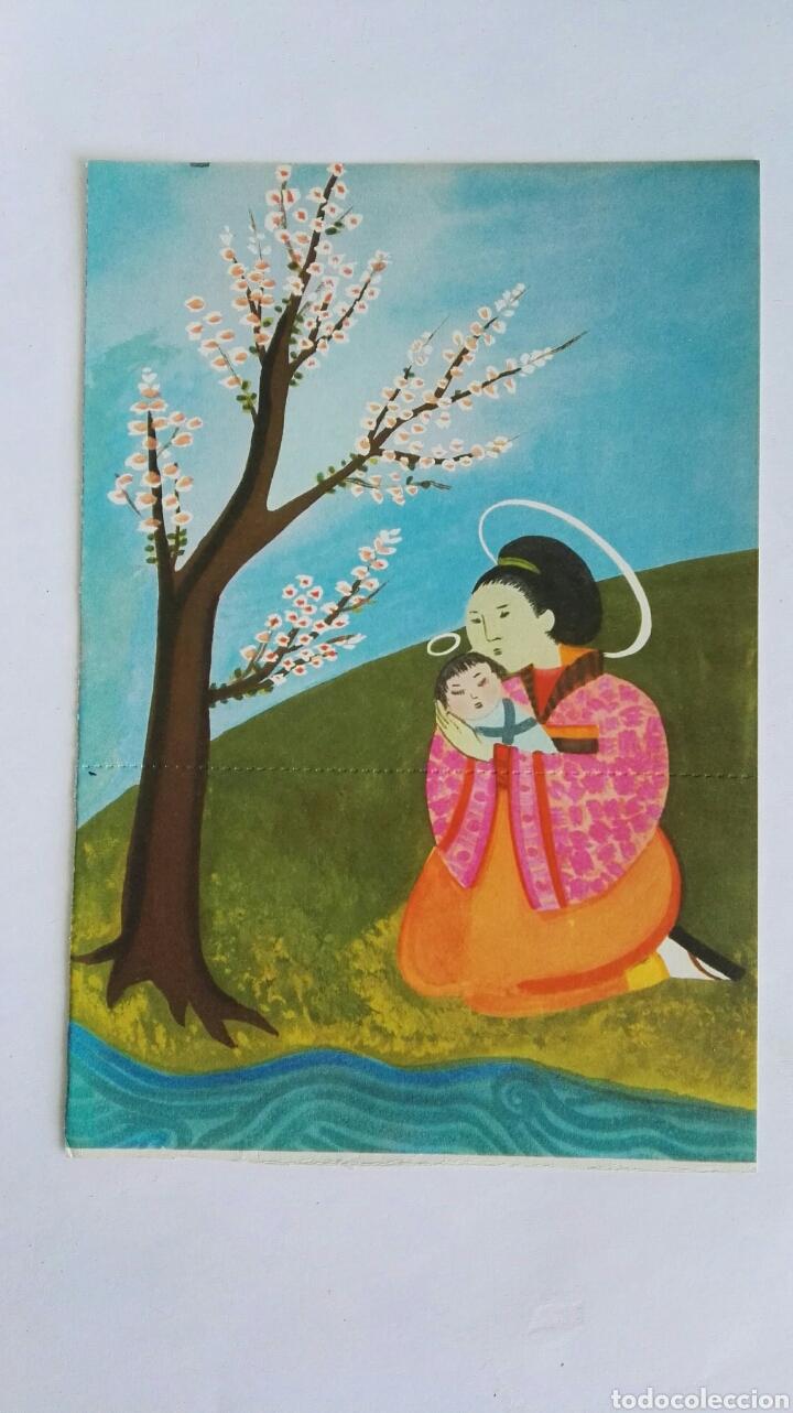POSTAL INSPIRACIÓN JAPONESA 20X13,50 (Postales - Postales Temáticas - Étnicas)