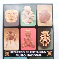 Postales: TARJETA POSTAL DE COSTA RICA. PIEZAS INDÍGENAS PRECOLOMBINAS, MUSEO NACIONAL. CODECA. 572. Lote 124208131
