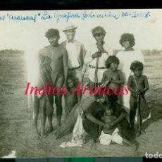 Postales: INDIOS ARAUCAS - 1928 - COLOMBIA - POSTAL FOTOGRÁFICA . Lote 124390495
