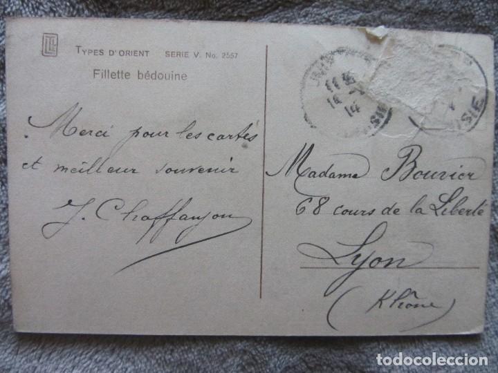 Postales: tunis. lehnert & landrock 2557. fillette bedouine - Foto 2 - 125342827