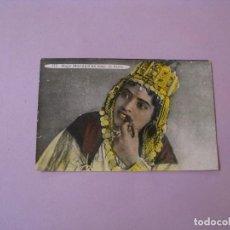 Postales: POSTAL FOTOGRÁFICA COLOREADA. MUJER MARROQUÍ EN TRAJE DE FIESTA. ED. RAFAEL BOIX. CIRCULADA.. Lote 126496319
