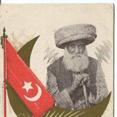 Postales: TURQUIA-JEQUE ARABE- AÑO 1900. Lote 127804667