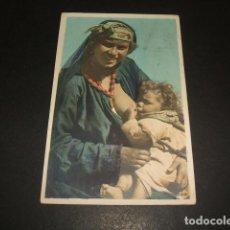 Postales: EGIPTO MUJER EGIPCIA DANDO EL PECHO POSTAL ETNICA 1910. Lote 128770075