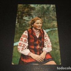 Postales: RUSIA MUJER RUSA POSTAL. Lote 128770223