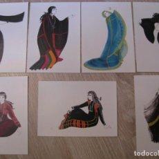 Postales: LOTE POSTALES DE ARABESQUE. THE ART OF ARABIAN COSTUME. ILUSTR. SHEILA TALBOT. 1981. IMPR. HOLANDA.. Lote 131097140