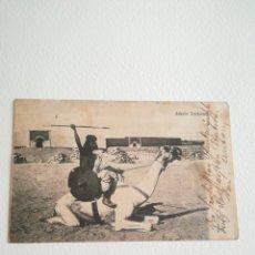 Postales: REBELDE SUDANES. EGIPTO SUDAN. UNIÓN POSTAL UNIVERSAL. PRINCIPIOS SIGLO XX.. Lote 137522854