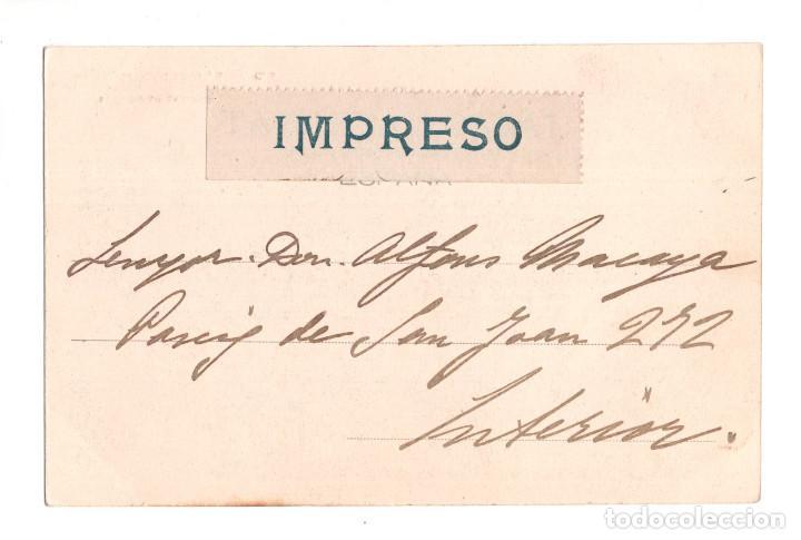 Postales: EL CIEGO DE LA NORIA. - COLECCIÓN CÁNOVAS - Foto 2 - 138097878
