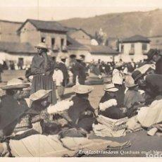 Postales: ECUADOR.- HILANDERAS QUECHUAS EN EL MERCADO DE RIOBAMBA. Lote 150955506