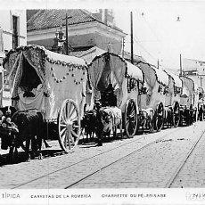 Postales: ANDALUCIA TIPICA.- CARRETAS DE LA ROMERÍA. Lote 150956094