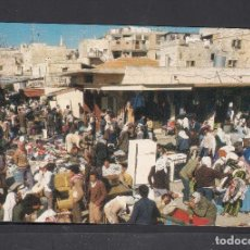 Postales: BETHLEHEM - A VIEW OF THE MARKET PLACE. Lote 152035762