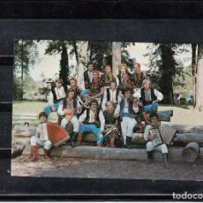 Postales: FOLKLORE UCRANIANO. Lote 152036598