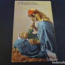 Postales: MUJER BEDUINA POSTAL ETNICA. Lote 155170654