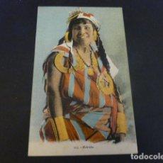 Postales: MARRUECOS MUJER POSTAL ETNICA. Lote 155171106