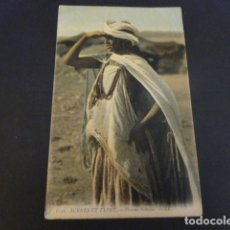 Postales: MARRUECOS MUJER POSTAL ETNICA. Lote 155171646