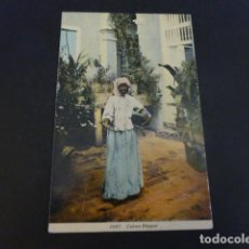 Postales: TIPO ÁRABE POSTAL ETNICA. Lote 155213654