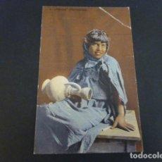 Postales: TIPO ÁRABE POSTAL ETNICA. Lote 155213710