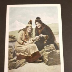 Postales: SUIZA MUJERES TIPOS POSTAL ETNICA. Lote 155267938