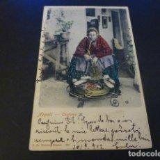 Postales: NAPOLES MUJER CALENTANDOSE CON BRASERO POSTAL ETNICA. Lote 155627642