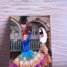 Postales: POSTAL TELA Y BORDADA. AÑOS 80. Lote 155941008