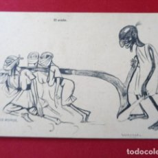 Postales: MADRID. TIPOS MOROS. EL ARADO. FOTOTIPIA DE HAUSER Y MENET.. Lote 157783342