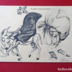 Postales: MADRID. TIPOS MOROS. ÉL: ESTOS VIAJES ME CANSAN. FOTOTIPIA DE HAUSER Y MENET.. Lote 157783346