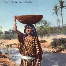 Postales: TUNIS,. JEUNE BEDOUINE. Lote 158219854