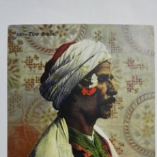 Postales: ANTIGUA POSTAL, TIPO ARABE, Nº 530, FOTOGRAFIA LEHNERT & LANDROCK, TUNEZ. Lote 165197258