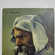 Postales: ANTIGUA POSTAL, TIPO ARABE, Nº 607, FOTOGRAFIA LEHNERT & LANDROCK, TUNEZ, ESCRITA 1913. Lote 165197434
