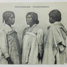 Postales: ANTIGUA POSTAL MADAGASCAR - FEMMES BETSILEO, ORIGINAL, AÑO 1909. Lote 172835012