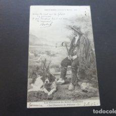 Postales: PASTOR POSTAL. Lote 174990552