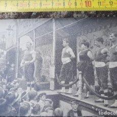 Postales: POSTAL FRANCESA REPRODUCCIÓN, EL HOMBRE MAS FUERTE, PARÍS. 1900S. Lote 175814482