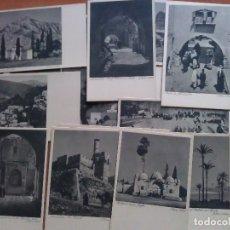 Postales: 14 POSTALES PRODUCIDAS EN JERUSALEM . TEMÁTICA ISRAEL. Lote 177292417