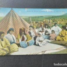 Postales: TANGER GRUPO DE MOROS Y FAMILIA DE KAIDES EN TRAJE DE GALA. Lote 178148544