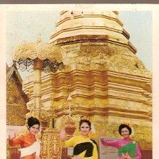 Postales: TAILANDIA & CIRCULADO, TRAJES TAILANDESES, PADERBORN 1983 (76678) . Lote 179015085